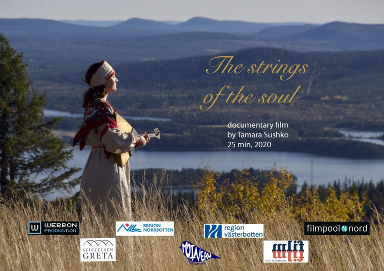 The strings of the soul